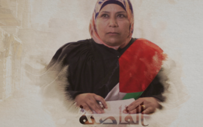 Filmvisning av The Judge og panelsamtale om Islam og feminisme